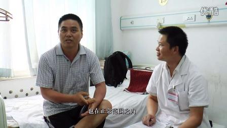 中度慢性萎缩性胃炎十二指肠球部溃疡伴肠化生患者康复-经络疏通法