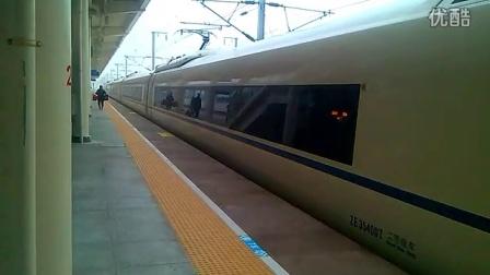 g1403金华站出站