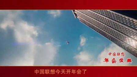 心花路放年会  公司年会总结 上海年会活动策划 年会舞蹈培训 公司年会搞笑节目 年会背景图