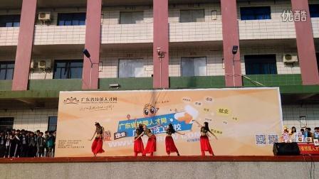 广东省人才网线下活动第六站:湛江市技师学院舞蹈《花儿为什么这样红》