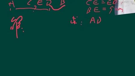 七年级数学线段问题解答——求线段的长度
