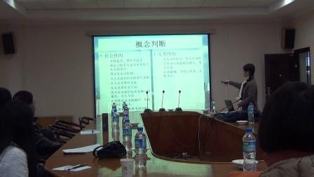 YHDRA 2014年11月例会视频