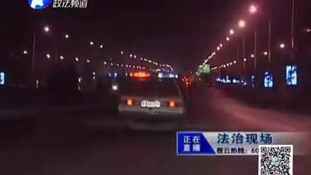 """郑州市二七区人民法院集中""""老赖"""""""