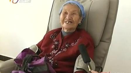 昆明官渡区:社区居家养老服务中心 让养老更省心踏实 云南新闻联播 20141214
