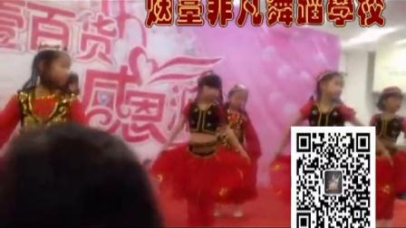 烟台专业民族舞培训 幼儿舞蹈 少儿舞蹈 艺考 舞蹈编导