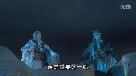 帝鬼 VS 万雪夜&独眼龙&邪马台笑&天海光流&令狐千里(0.04.20-0.14.13)