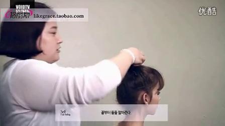 美女教你韩式丸子头的扎法