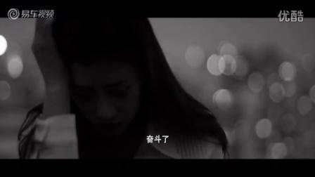 2014款吉利GX7 微电影《有梦的人》