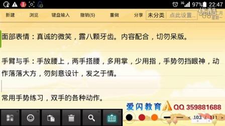 讲师系统化培训课程精简版02