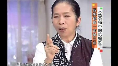 郑汉辉润唐家用面包馒头一体机制作全麦馒头教程