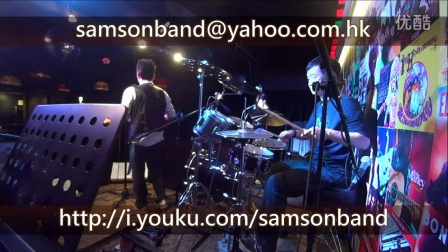 To Love Somebody Bee Gees Samson Band 心信樂隊 Bandstage Live House DEC2014