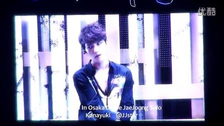141214 JYJ~一期一会~大阪京瓷巨蛋演唱会-金在中 solo《粉雪》[jjinni82]