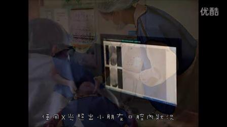 新当代高压氧植牙中心-TCI儿童牙科门诊镇静治疗