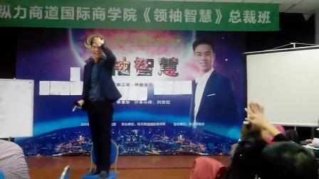 演讲口才培训-总裁领导力培训-天才演说家李章珍 (12)