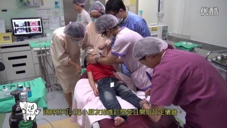 新当代高压氧植牙中心-TCI儿童牙科门诊镇静介绍