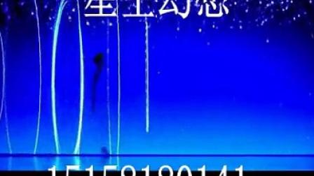 东宝时尚星空幻想年度演出
