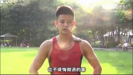 彭罡原拳破阴霾