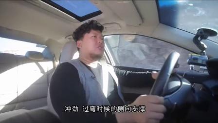 胖哥试车100期 试驾国产凯迪拉克ATS-L视频