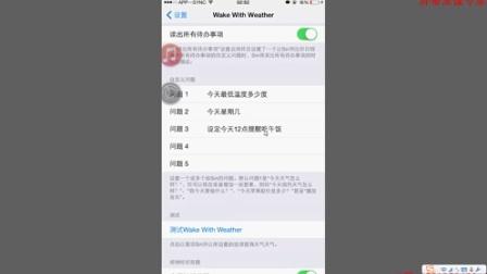 iOS 8 越狱后20款发烧级插件,强力推荐!!