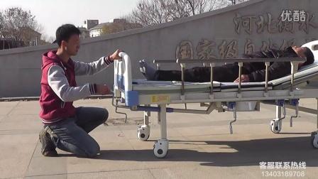 护理床使用安装方法 翻身床