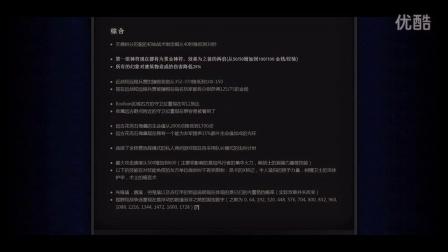 【雪无止境test更新6.83改动介绍】