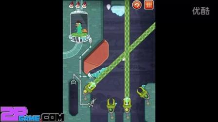 鸭嘴兽泰瑞在哪里 任务6-莫来管的回忆 level 11~15 (密探阿泰)