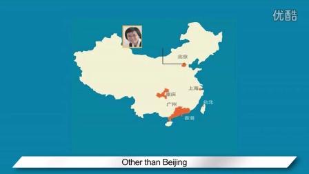 2013年通商中国企业奖 - 联合早报