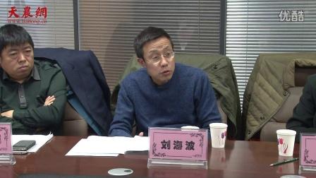 刘海波:此案需综合考虑法律证据问题