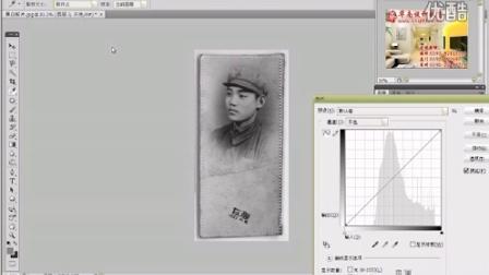福州电脑培训 平面设计培训 PS教程第九课仿古老照片.Avi
