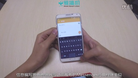 Galaxy Note 3 Android 5.0系统上手体验