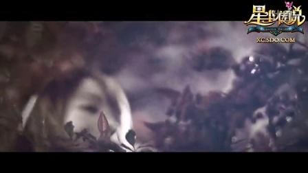 新月冰冰《星尘传说》MV