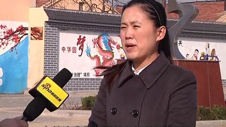 新浪滨州对话无棣县信阳镇党委书记丁卫卫