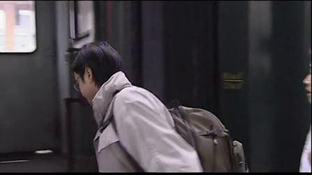 好人李成功 第09集