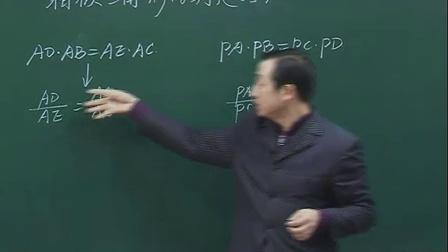 人教版九年级数学下册第27章27.2《相似三角形的判定 3》