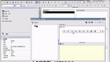6、Report Studio的基本使用