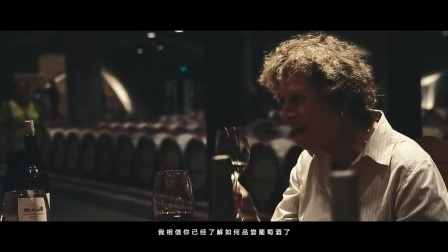 <一人行·第三季>加州篇第二集 沉醉酒庄