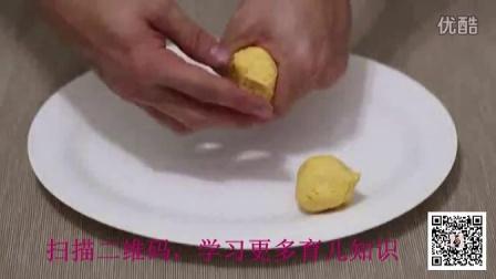 【宝宝辅食】香糯南瓜饼的做法