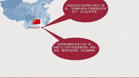 视频IECIE cn