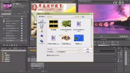 福州电脑培训 影视动漫培训pr剪辑视频教程第一课 如何替换素材