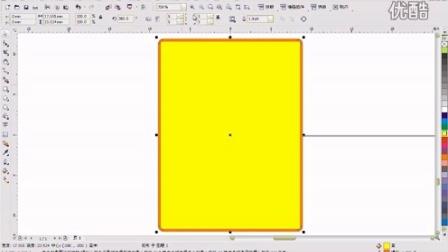 福州电脑培训 平面设计培训华南cdr视频教学第一章 概述