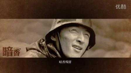 【主戴涛】戴涛X玉墨《暗香》by小六