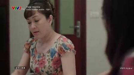 越韩两国首次合作制作的电视剧Tuổi Thanh Xuân(《青春岁月》 )- Forever Young (第一集)