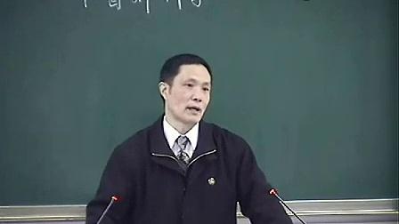 中医妇科学09