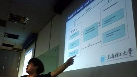 2014 第四届中华管理研究会议