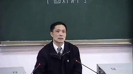 中医妇科学08