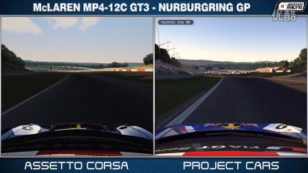 Assetto_Corsa_vs_Project_CARS_-_McLaren_MP4-12C_GT3_N_rburgring_GP