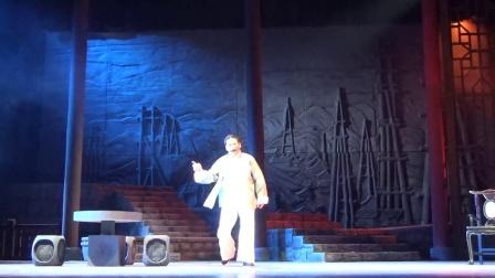大型原创现代川剧《还我河山》 高腔  自贡市川剧艺术中心演出