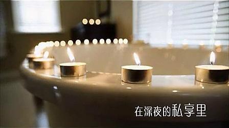 哈根达斯熔岩冰淇淋 光棍节广告_标清