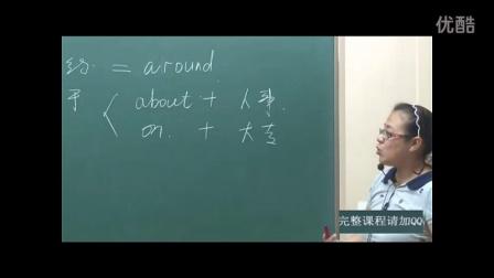 """精华学校 编号:1001""""萍""""定英语2——中考英语单词、词组、句型全掌握"""