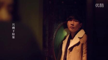 林俊杰 - 可惜没如果(大美女angelababy出演)12分钟官方剧情版